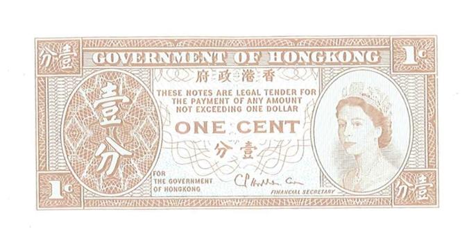 hong kong one cent copy
